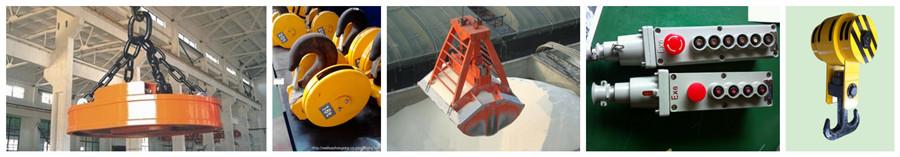 Ellsen high profile industrial overhead crane components