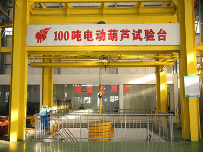 Ellsen bridge crane electric hoist test platform